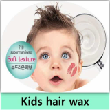 Baby hair styling wax